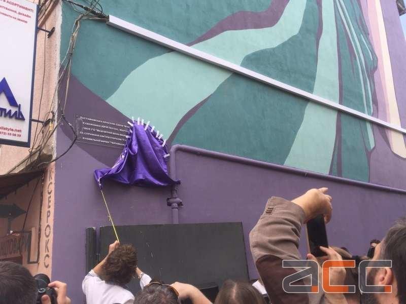 Подружжя франківських художників зобразило на стіні у Чернівцях… Софію. ФОТО. ВІДЕО, фото-2