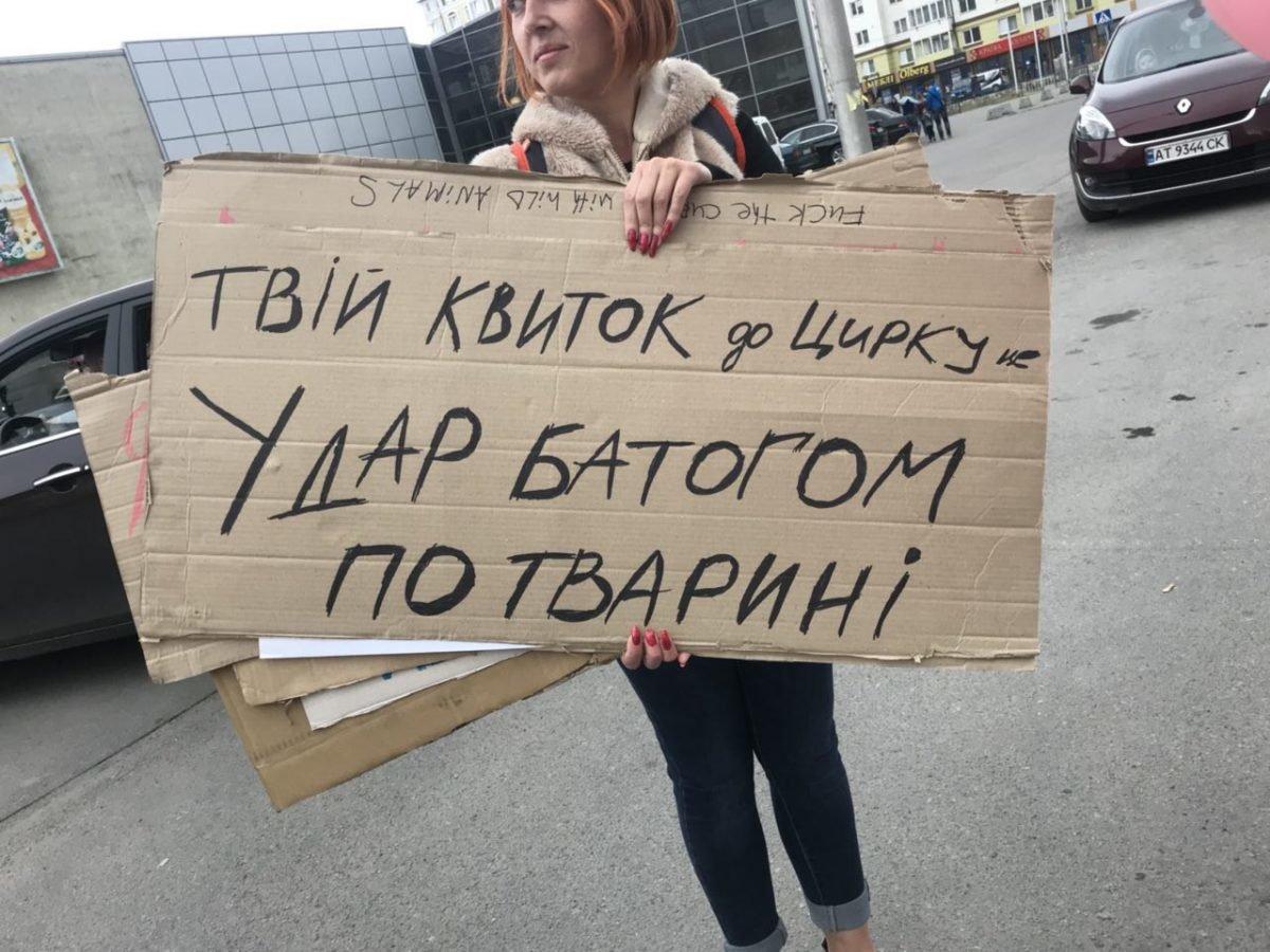 У Франківську протестували проти заїжджого цирку. ФОТО, фото-3