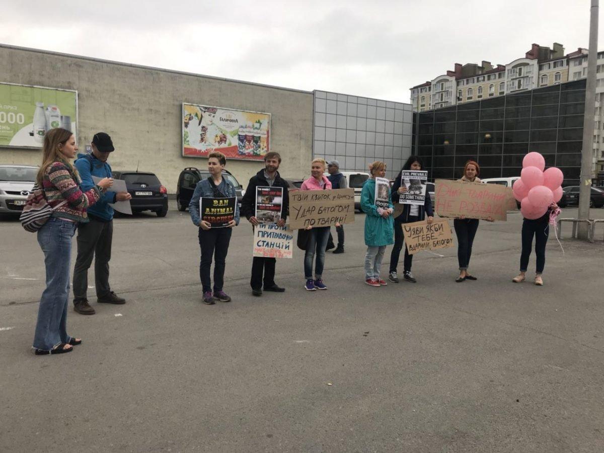 У Франківську протестували проти заїжджого цирку. ФОТО, фото-6
