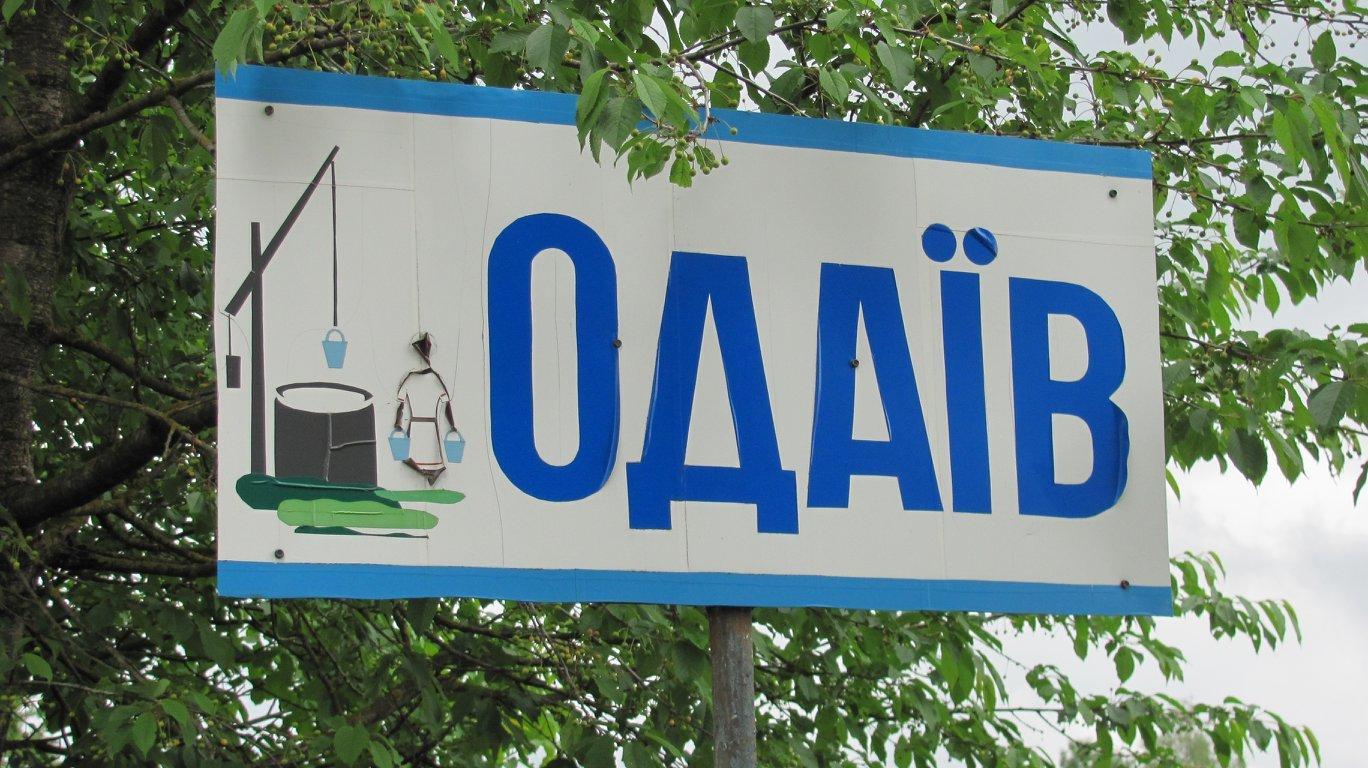 """На Прикарпатті парапланеристи """"розігнали хмари"""" над Дністром. ФОТО, фото-15"""