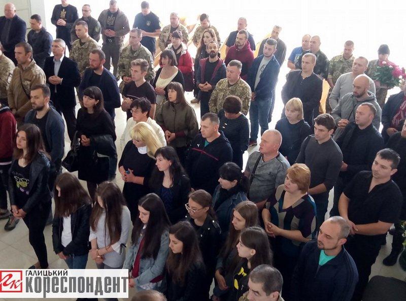 Герой із кулею в серці. Франківськ прощається із загиблим на війні Сергієм Гундером. ФОТО, фото-1