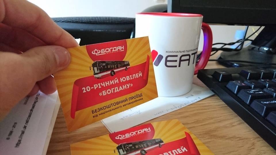 Проїзд у автобусах  №27 у Франківську завтра буде безкоштовним, фото-1