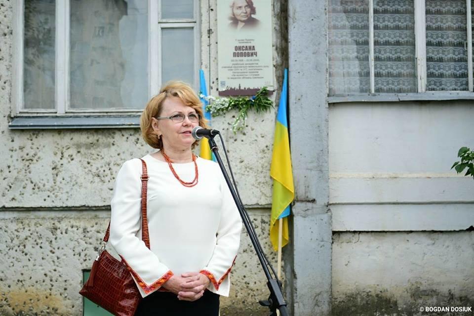 Дошка №100. Відкрили пам'ятну дошку франківській дисидентці. ФОТО, фото-11