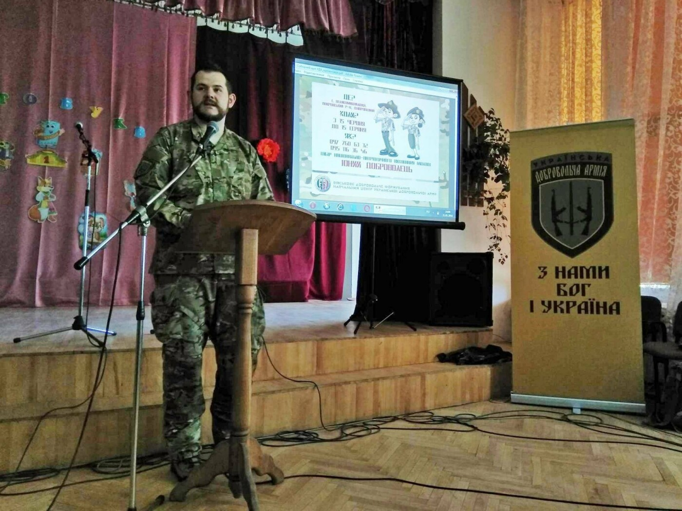 На Прикарпатті тривають презентації табору «Юний доброволець». ФОТО, фото-1