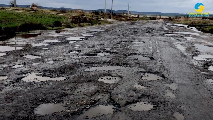 Дорога Яблунів - Делятин, фото-1