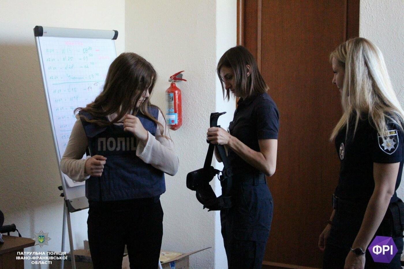 Франківські школярі п'ять днів вивчали роботу патрульних. ФОТО, фото-2