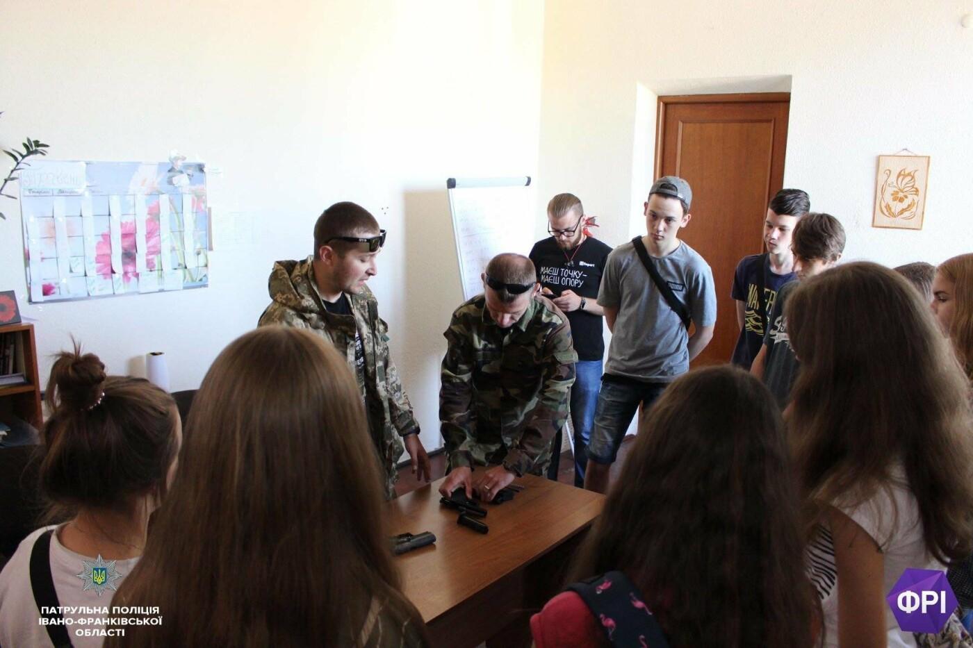 Франківські школярі п'ять днів вивчали роботу патрульних. ФОТО, фото-7