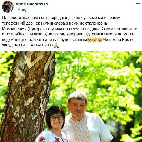 У Франківську помер відомий лікар. ФОТО, фото-1