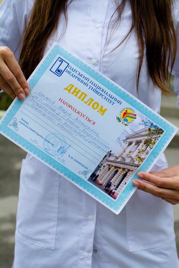 Прикарпатські студенти стали призерами всеукраїнської олімпіади з інфекційних хвороб. ФОТО, фото-6