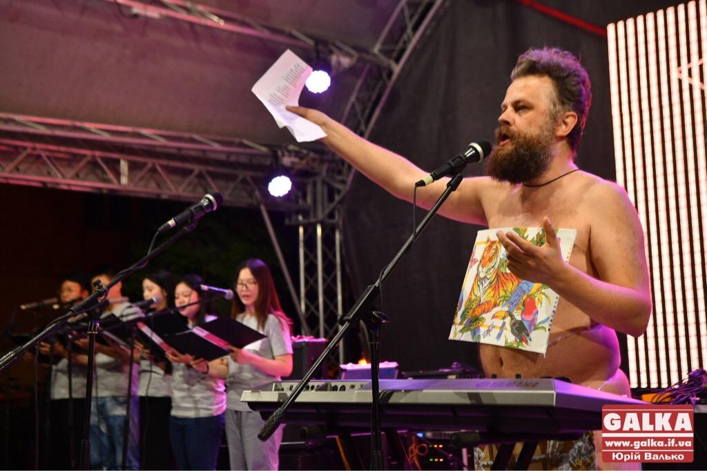 """""""Хуліганство"""": Поліція відкрила провадження через """"голий"""" концерт у рамках PORTO FRANKO у Франківську. ФОТО. ВІДЕО. ОНОВЛЕНО, фото-2"""