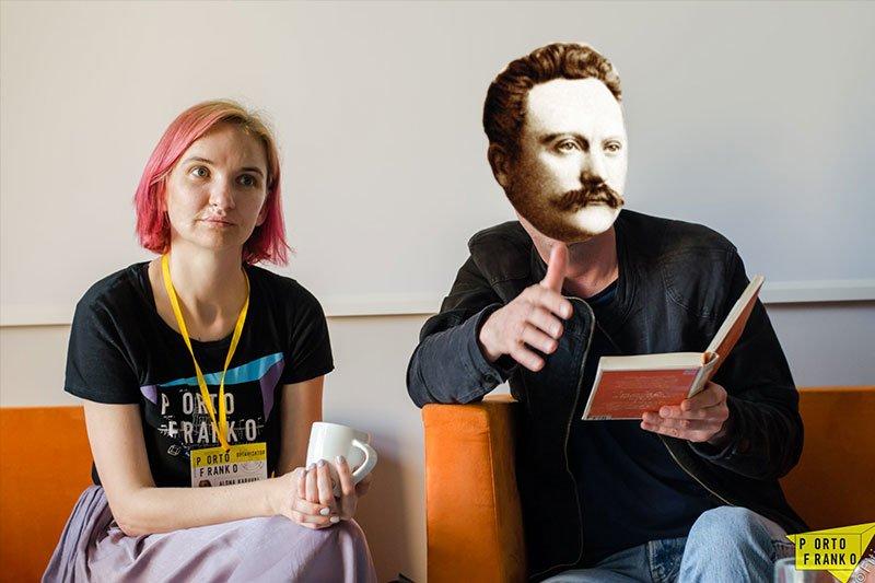Якби Іван Франко відвідав PORTO FRANKO. ФОТО, фото-2
