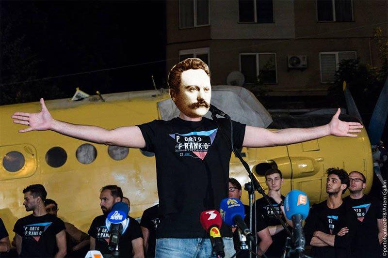 Якби Іван Франко відвідав PORTO FRANKO. ФОТО, фото-3