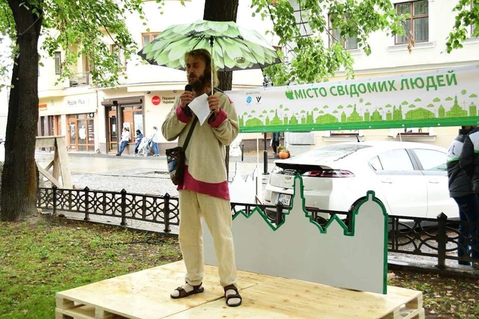 """""""Місто свідомих людей"""" - у Франківську до Дня молоді відбувся еко-фестиваль. ФОТО, фото-5"""