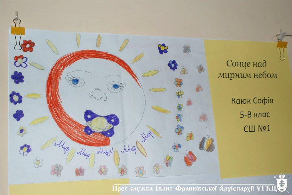 Франківські діти намалювали мир. ФОТО, фото-3