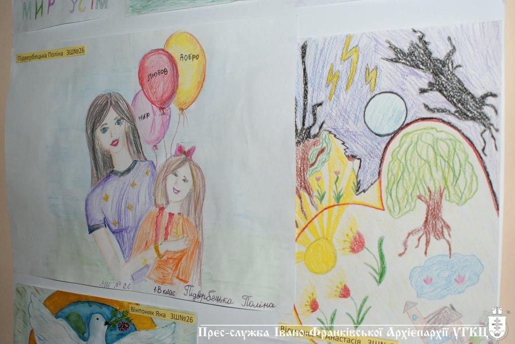 Франківські діти намалювали мир. ФОТО, фото-7