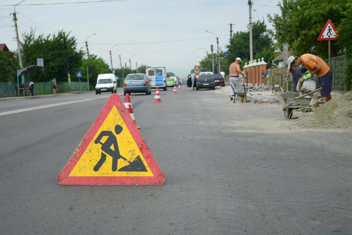 В Крихівцях та Вовчинці облаштовують тротуари. ФОТО, фото-6