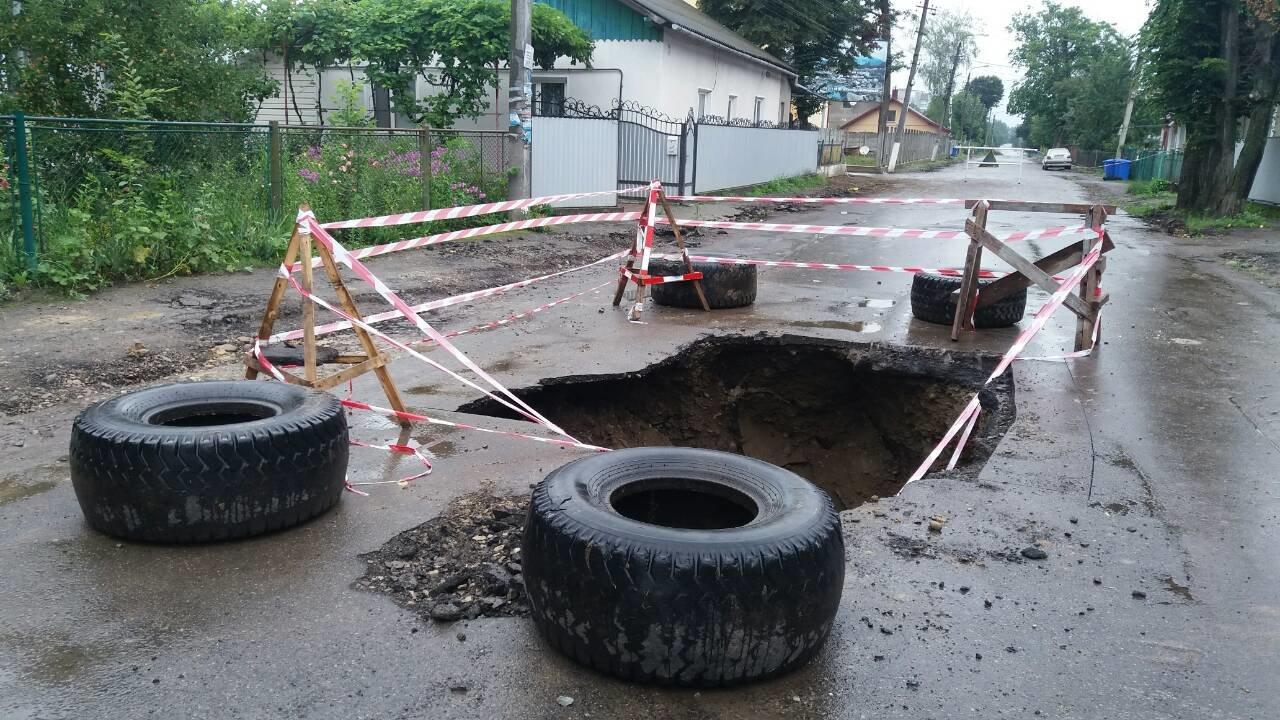В Коломиї посеред дороги утворилася велика яма. ФОТО, фото-2