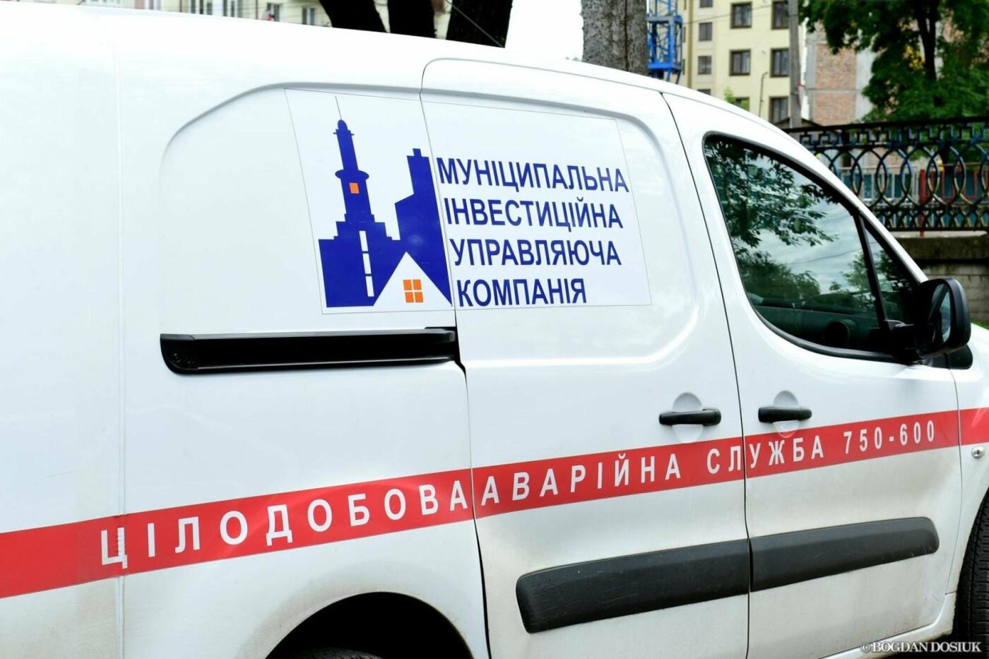 МІУК закупила нові службові авто. ФОТО, фото-5
