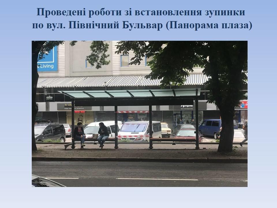 Скільки і яких зупинок транспорту встановлять цьогоріч у Франківську. ІНФОГРАФІКА, фото-8