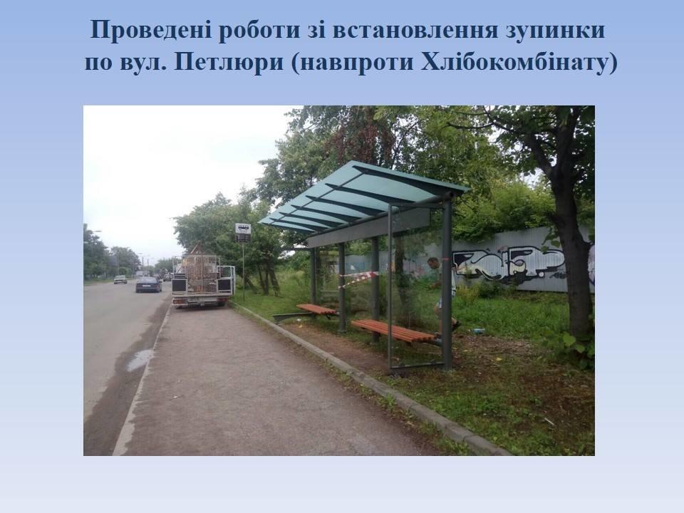 Скільки і яких зупинок транспорту встановлять цьогоріч у Франківську. ІНФОГРАФІКА, фото-10