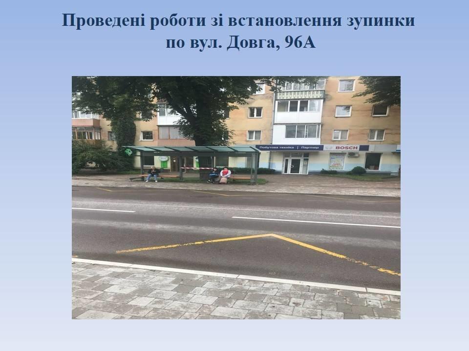 Скільки і яких зупинок транспорту встановлять цьогоріч у Франківську. ІНФОГРАФІКА, фото-11