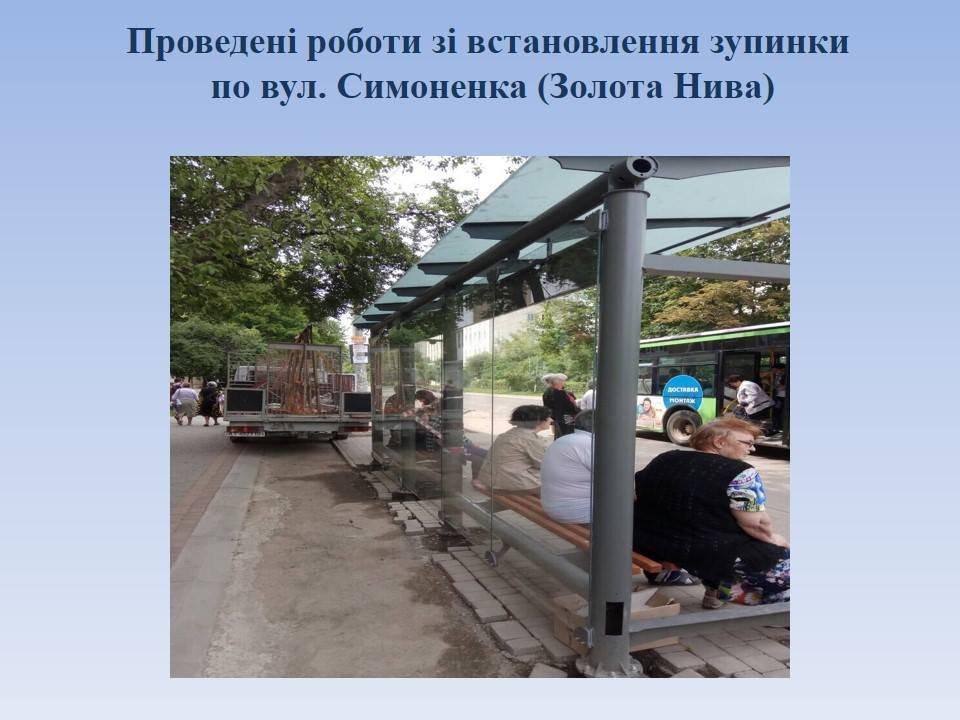 Скільки і яких зупинок транспорту встановлять цьогоріч у Франківську. ІНФОГРАФІКА, фото-12