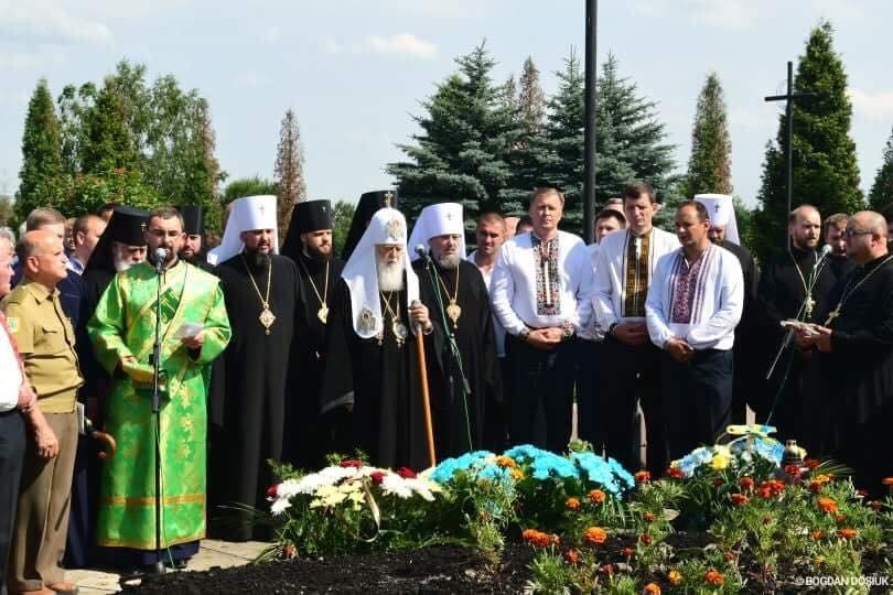 У Дем'яновому Лазі Патріарх Філарет вшанував пам'ять жертв політичних репресій. ФОТО, фото-8