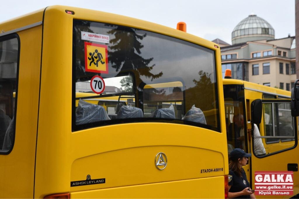 Райони та ОТГ Івано-Франківської області отримали нові шкільні автобуси. ФОТО, фото-2