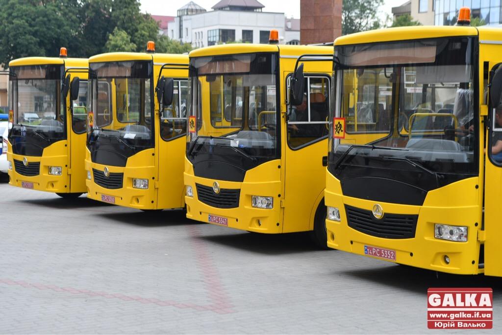 Райони та ОТГ Івано-Франківської області отримали нові шкільні автобуси. ФОТО, фото-1