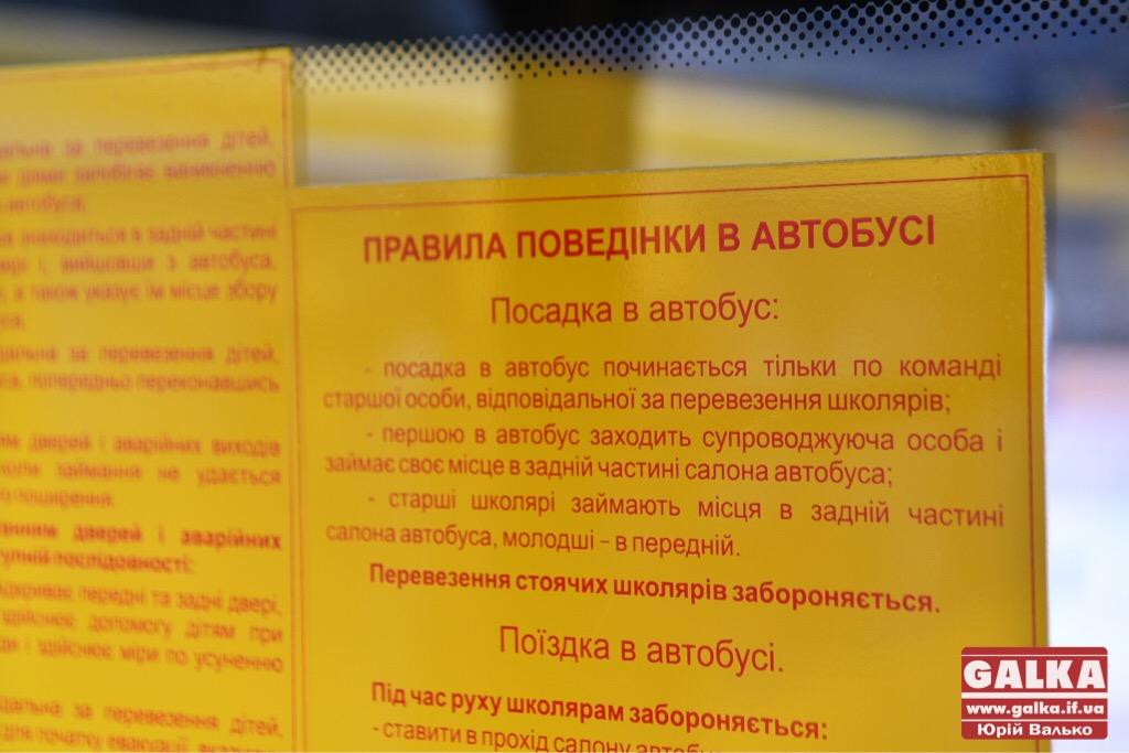 Райони та ОТГ Івано-Франківської області отримали нові шкільні автобуси. ФОТО, фото-5