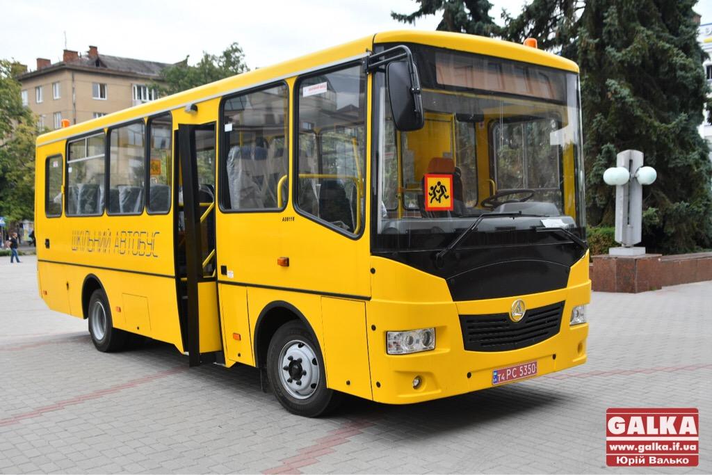 Райони та ОТГ Івано-Франківської області отримали нові шкільні автобуси. ФОТО, фото-8