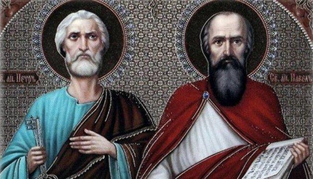 Сьогодні - свято Петра і Павла. Що значить цей день? ФОТО, фото-4