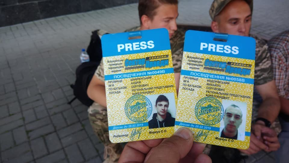 «Журналісти» у Франківську продавали газети на «благодійність». ФОТО, фото-3