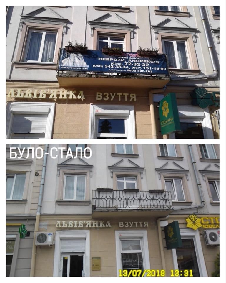 """Нелегальні реклами і гаражі. У Франківську демонтовують """"злочини проти благоустрою"""". ФОТО, фото-2"""
