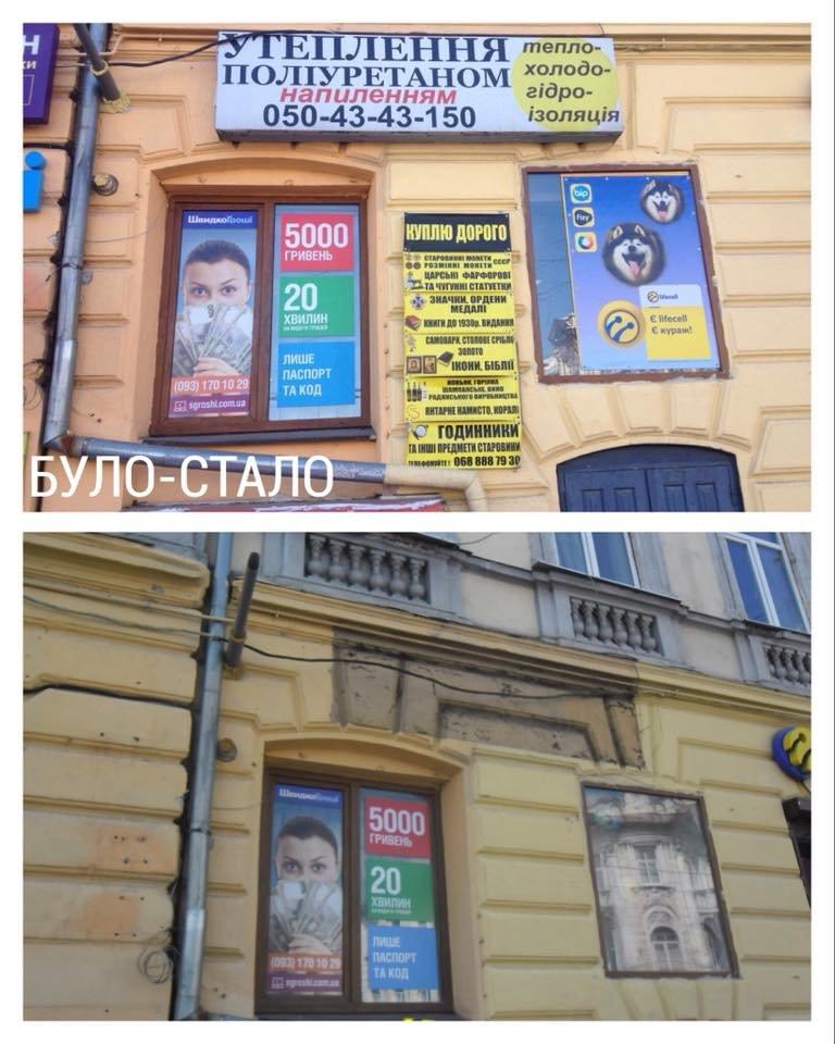 """Нелегальні реклами і гаражі. У Франківську демонтовують """"злочини проти благоустрою"""". ФОТО, фото-3"""