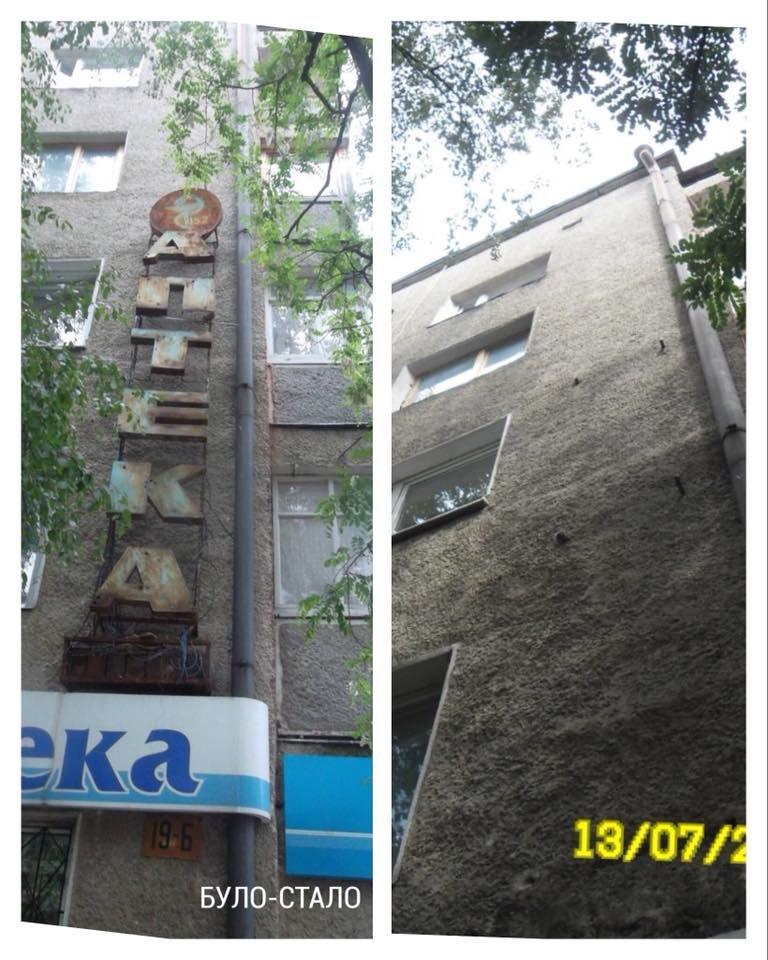 """Нелегальні реклами і гаражі. У Франківську демонтовують """"злочини проти благоустрою"""". ФОТО, фото-4"""