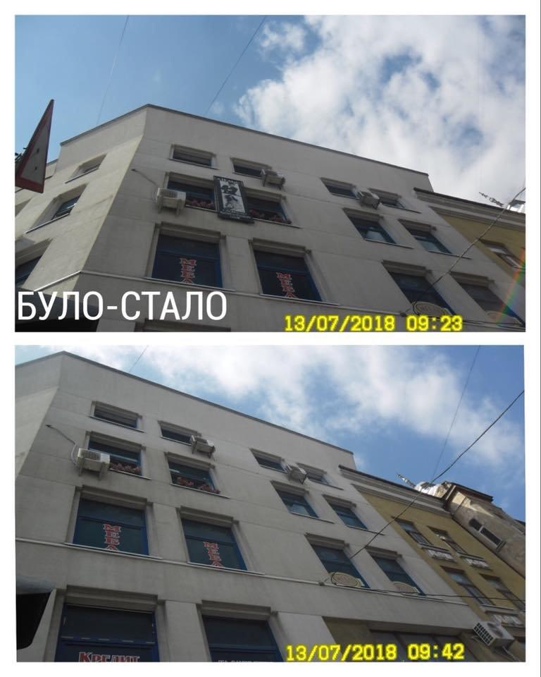"""Нелегальні реклами і гаражі. У Франківську демонтовують """"злочини проти благоустрою"""". ФОТО, фото-5"""