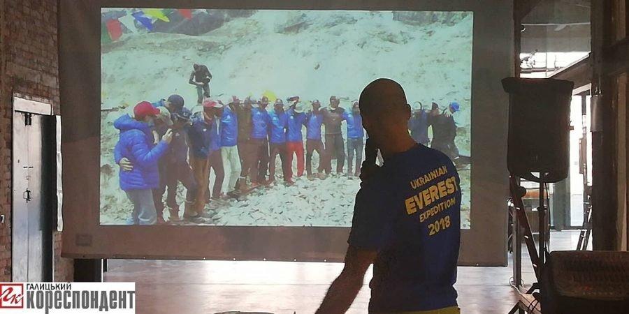 Франківцям радили, як підкорити Еверест. ФОТО, фото-5