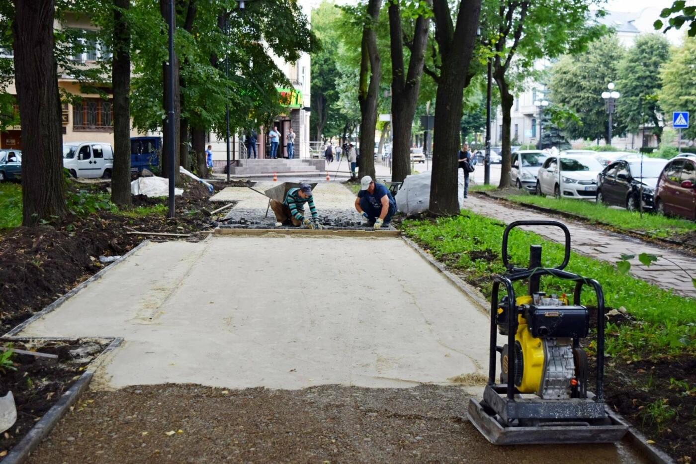 На Грюнвальдській реконструюють сквер. ФОТО, фото-3