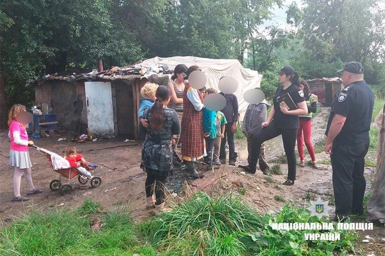 Прикарпатська поліція - у таборі ромів. ФОТО, фото-2