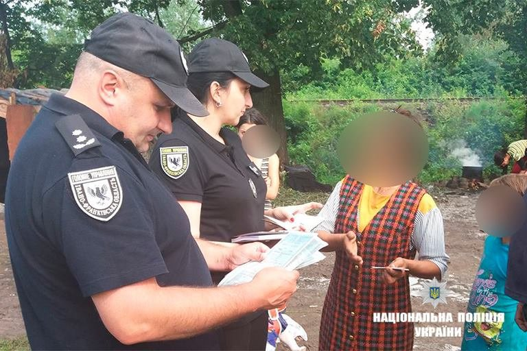 Прикарпатська поліція - у таборі ромів. ФОТО, фото-3