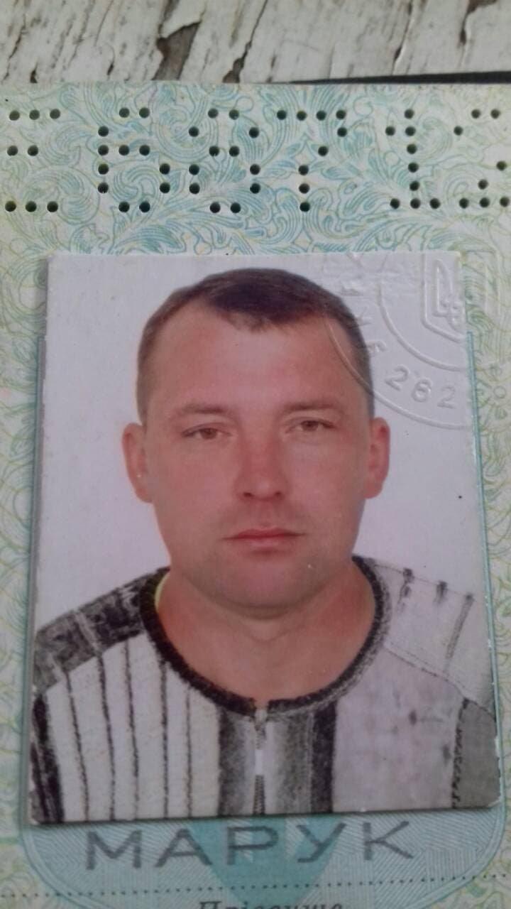 В Івано-Франківську зник чоловік. Родичі просять допомогти знайти, фото-1