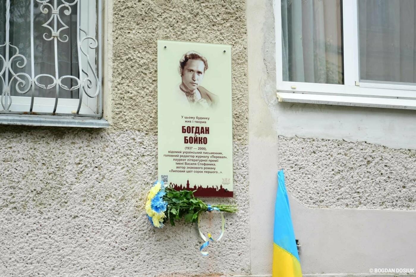 Відомому письменнику та редактору у Франківську відкрили анотаційну дошку. ФОТО, фото-2