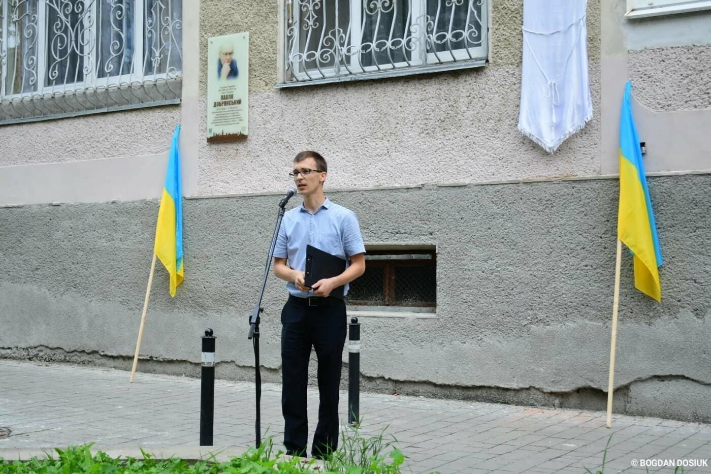 Відомому письменнику та редактору у Франківську відкрили анотаційну дошку. ФОТО, фото-4