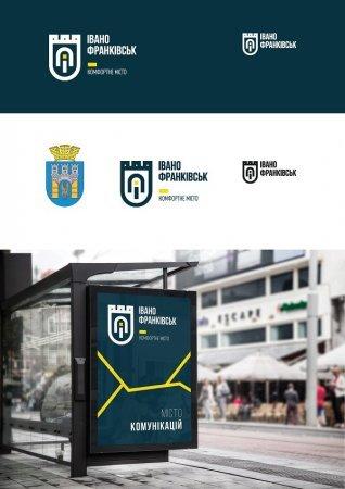 Франківців просять допомогти визначитись з брендом міста. ФОТО, фото-2