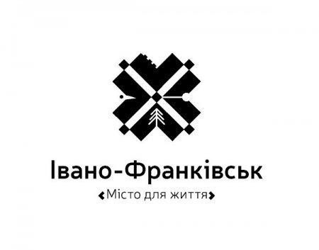 Франківців просять допомогти визначитись з брендом міста. ФОТО, фото-6