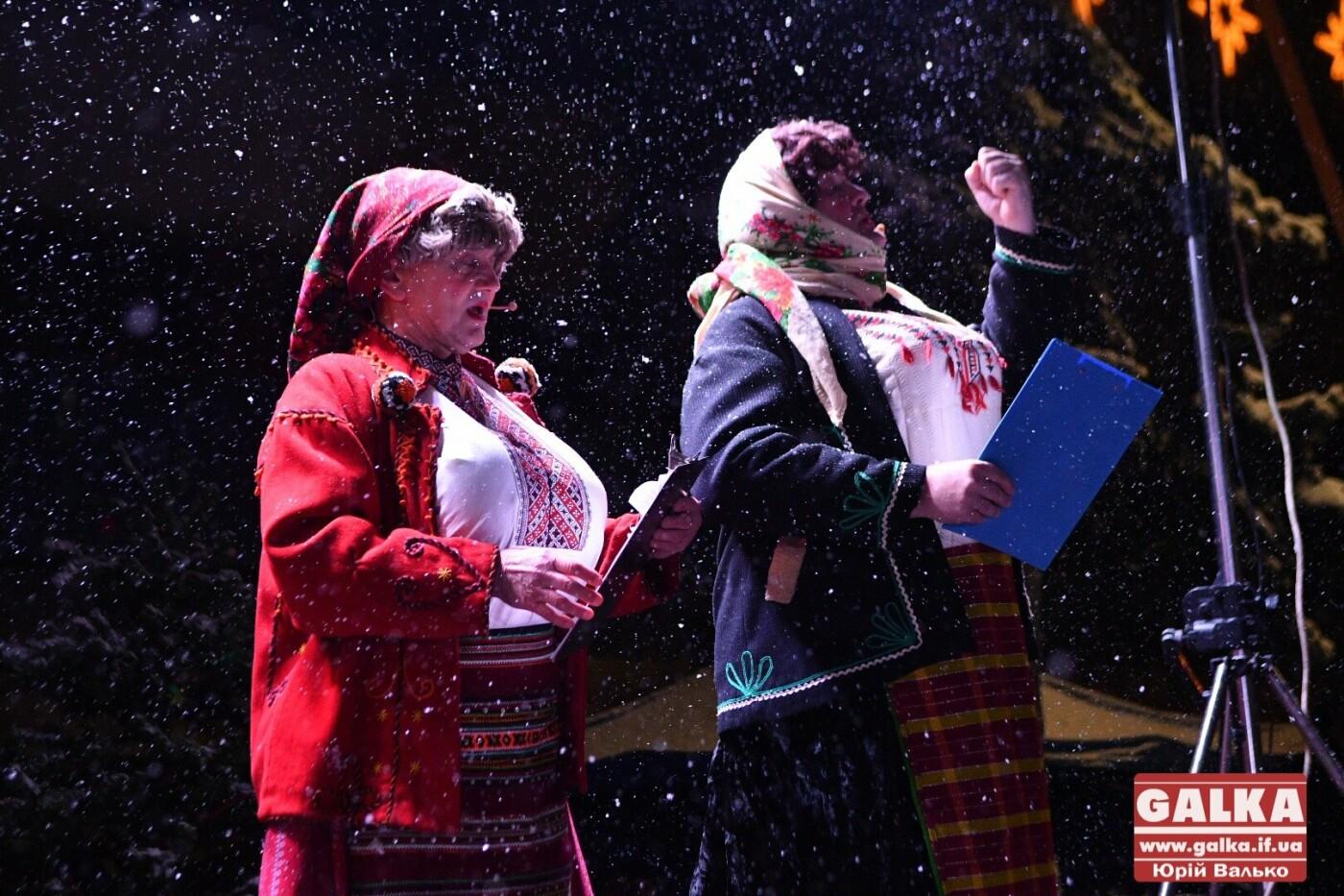 У Івано-Франківську засяяла головна новорічна ялинка. ФОТО, фото-8
