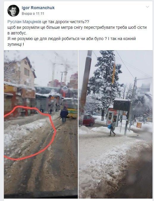 Проблема міста - сніг, як мешканці міста реагують та як борються з погодним явищем, фото-2
