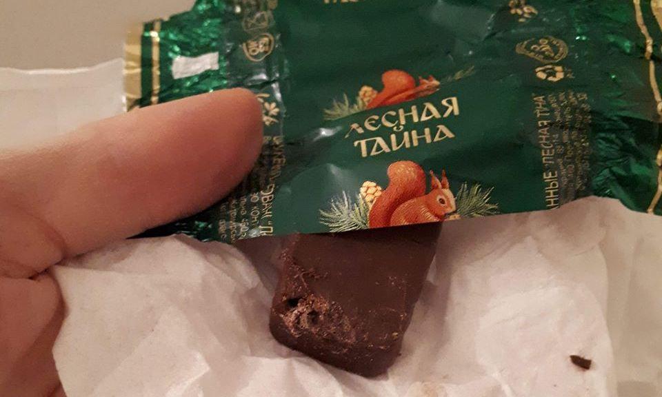 """Франківці в цукерках й надалі знаходять неприємні """"сюрпризи"""". ФОТО, фото-1"""