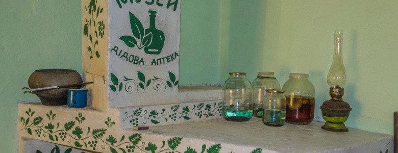 У Криворівні працює перший музей-крамниця настоянок за старовинними рецептами (фото, відео), фото-8